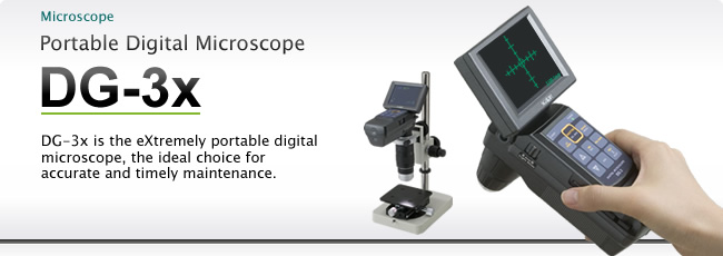 Cordless Digital Microscope DG-3x