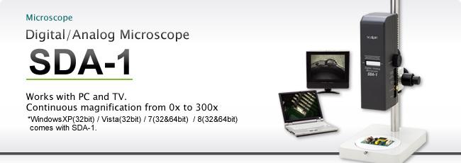 Digital/Analog Microscope SDA-1
